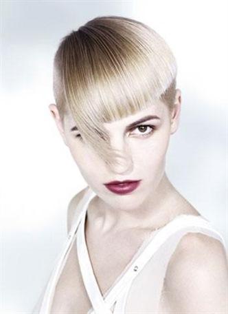 Short Haircut 2021 Asymmetric